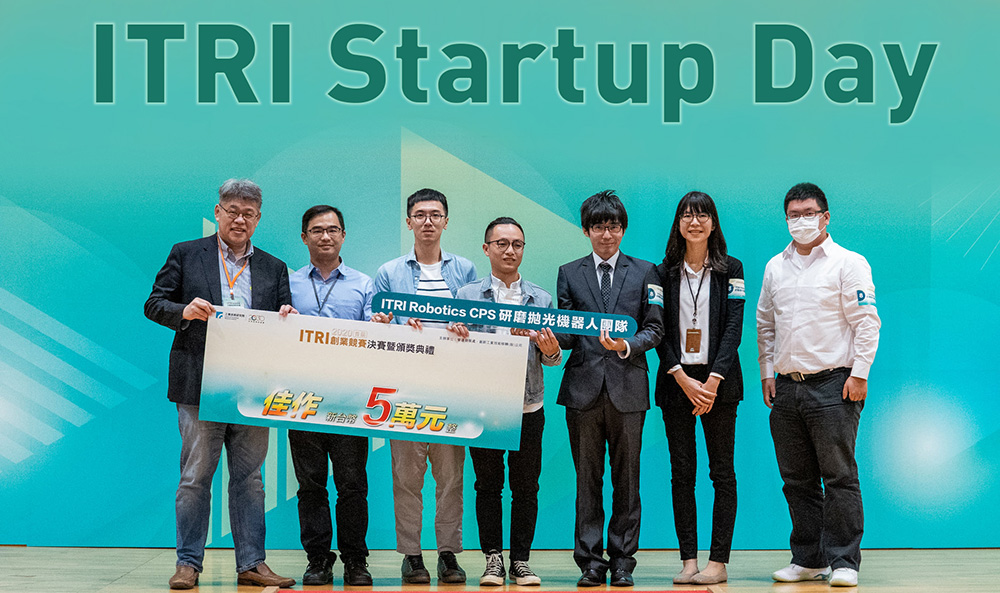 The RobotSmith Team was recognized as a finalist on ITRI Startup Day.